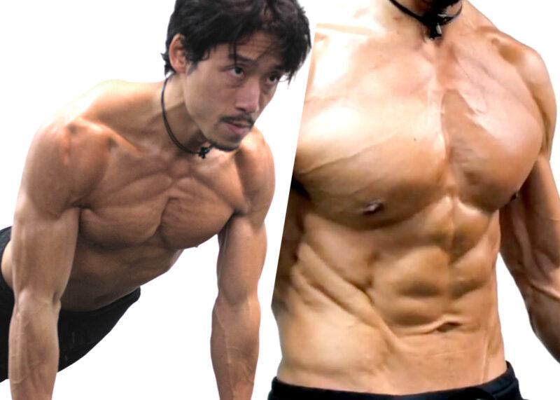Muscler ses pecs avec doubler ses pecs