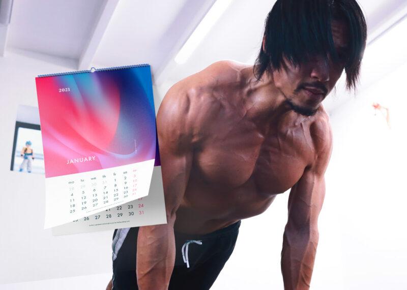 Quelle est la meilleure fréquence d'entraînement en musculation ?
