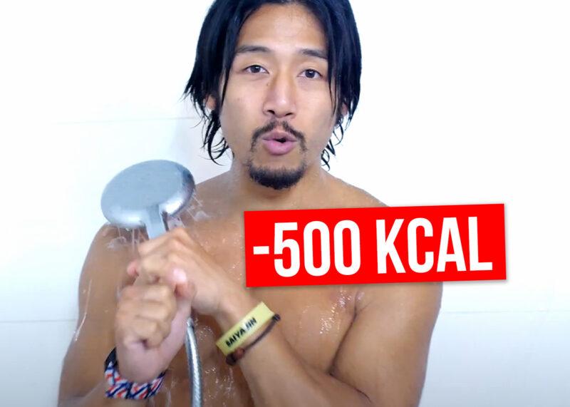 PERDRE 500kcal en PRENANT UNE DOUCHE (technique personnelle)